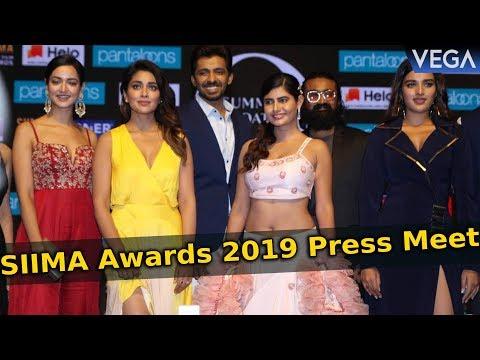 SIIMA Awards 2019 Press Meet || Celebs At SIIMA Awards 2019 Press Meet || #SIIMAAwards2019