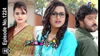 Naa Peru Meenakshi | 20th March 2019 | Full Episode No 1224 | ETV Telugu
