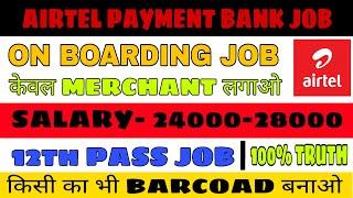 Airtel Payment Bank Job | Airtel Me Job Kaise Kare | Airtel Job | Payment Bank | Official Experts
