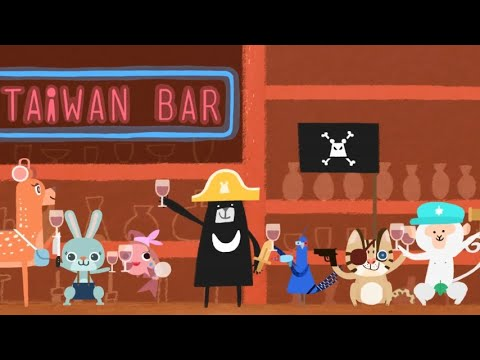 Welcome to Taiwan Bar!  Welcome to Taiwan Bar!