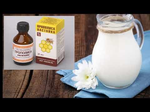 Настойка прополиса и молоко