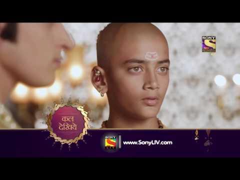 Peshwa Bajirao - पेशवा बाजीराव - Episode 94 - Coming Up Next
