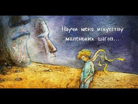 Молитвы от порчи и колдовства православные видео