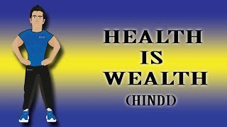 HEALTH IS WEALTH (Hindi) ॥ BY FITNESS MASTER - Download this Video in MP3, M4A, WEBM, MP4, 3GP