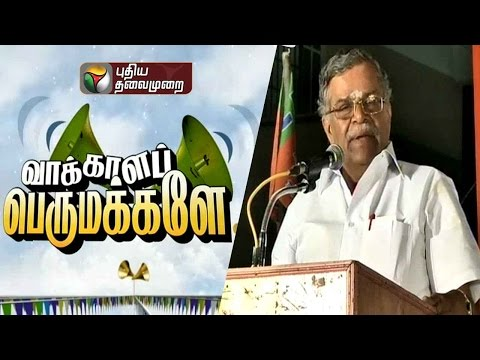 Vaakkala-Perumakkale-Vote-for-right-candidate-not-to-defeat-anyone-says-Ila-Ganesan