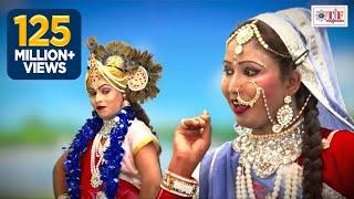 New Krishana Song छलकता हमरी गगरिया ये कान्हा By Rajnish Gupta Team Movie Bhojpuri