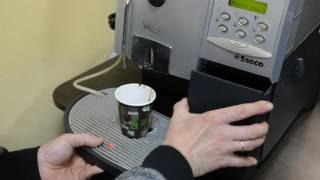 Кофемашина Saeco, нет протока воды