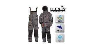 Костюм зимний рыболовный norfin extreme 3