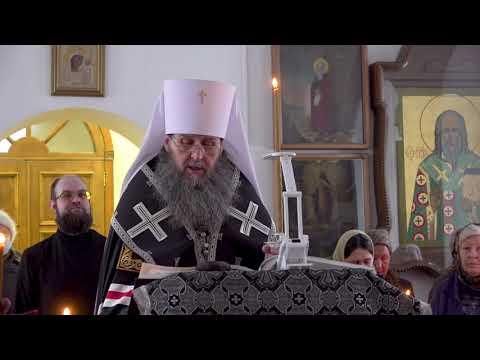 Покаянный канон преподобного Андрея Критского (Четверг)
