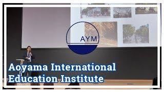 Презентация «Международной образовательной академии Аояма»
