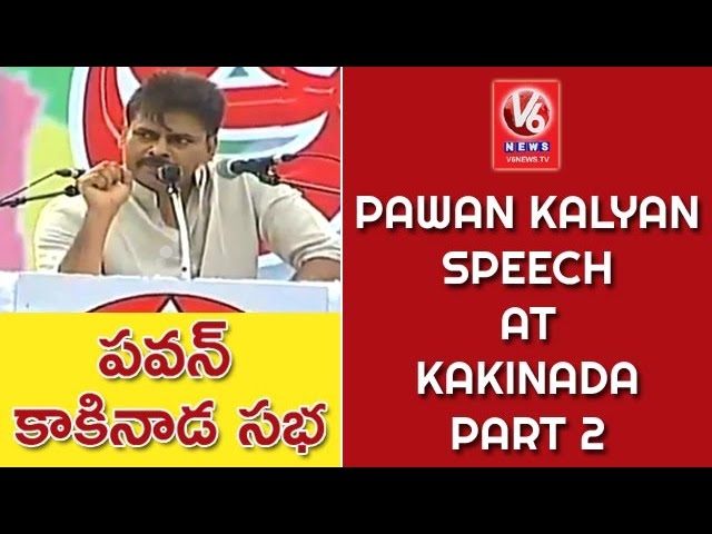 Pawan Kalyan Speech At Kakinada Public Meet Part 2