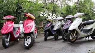 Honda Dio af18, af27, af28, af28zx, af34, af35, af35zx