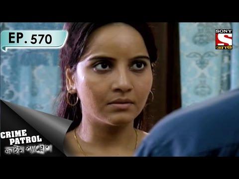 Download Crime Patrol Bengali Ep 564 Fog Part 2 Mp4 & 3gp
