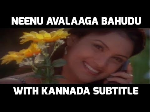 Neenu Avalaaga Bahudu With Kannada Subtitle    Joot    Sourav,Monica    Hamsalekha Hits