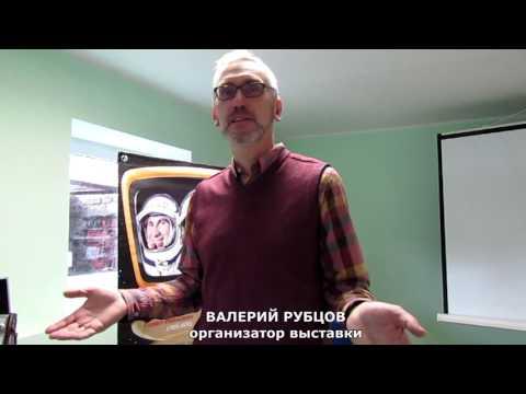 Новгородцам показали уникальные вещи, принадлежавшие Юрию Гагарину