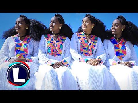 Abadit Tsegay - Gal meskel | ጓል መስቀል - New tigrigna Music 2021(Official Video)