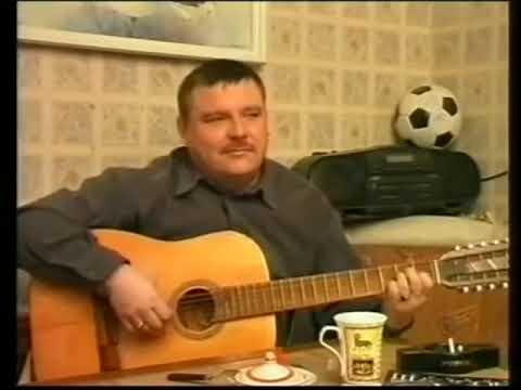Михаил Владимирович Круг: Владимирский централ (под гитару)