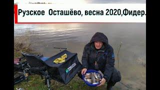 Кино рыбалка на яузском водохранилище 2020
