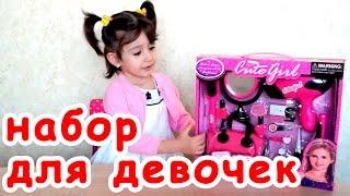 Детский набор для девочек, детский набор парикмахера. Седа ТВ / Children