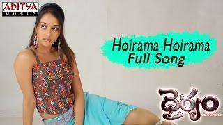 Hoirama Hoirama Full Song ll Dhairyam Movie ll Nithin