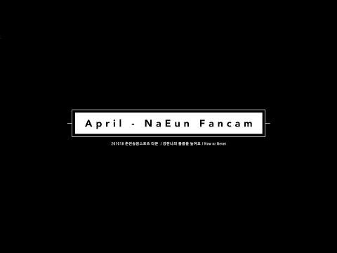"""201018 / 에이프릴 (April) 나은 직캠 """" Now or Never """" 춘천 KB…"""