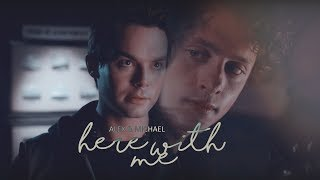 Michael & Alex (Roswell New Mexico) - Here with me