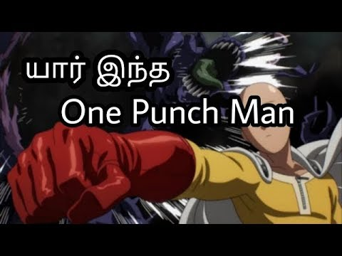 Who is this One Punch Man in Tamil - MSD all in one