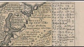 Герр Царь .О чём карта языков рассказала .