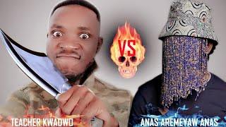 Teacher Kwadwo exposes Anas Aremeyaw Anas. 😂😂😂