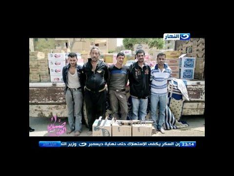 صبايا الخير : ريهام سعيد مع 5 لصوص حاولو سرقه مصنع في العاشر من رمضان وبكائهم بعد القبض عليهم
