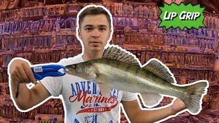 ЧТО ТАКОЕ LIP GRIP И ЗАЧЕМ НУЖЕН НА РЫБАЛКЕ. Виды губного захвата для рыбы и цена