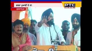 Gurdaspur By-election   SAD-BJP Rally   Full Speech Of Senior Sad Leader Bikram Singh Majithia