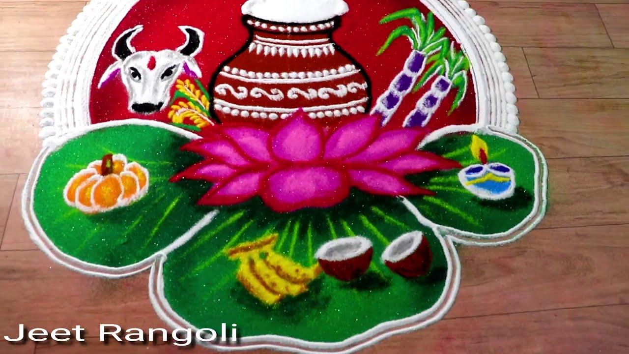 easy and beautiful hindu festival rangoli by jeet