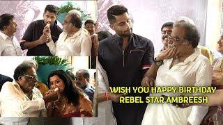 Ambareesh Birthday Special Video   Amar   Abishek Ambareesh   Sumalatha Ambrish  Siri tv 