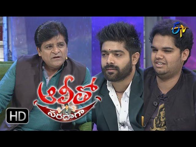 Ali Tho Saradaga – 24th April 2017 – Full Episode | Revanth, Rohit