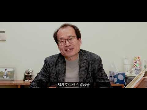 김상태 교수님 영상