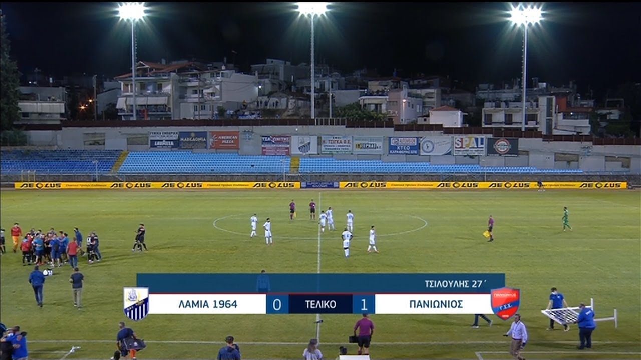 Super League : ΛΑΜΙΑ – ΠΑΝΙΩΝΙΟΣ 0-1 | HIGHLIGHTS | 22/06/2020 | ΕΡΤ