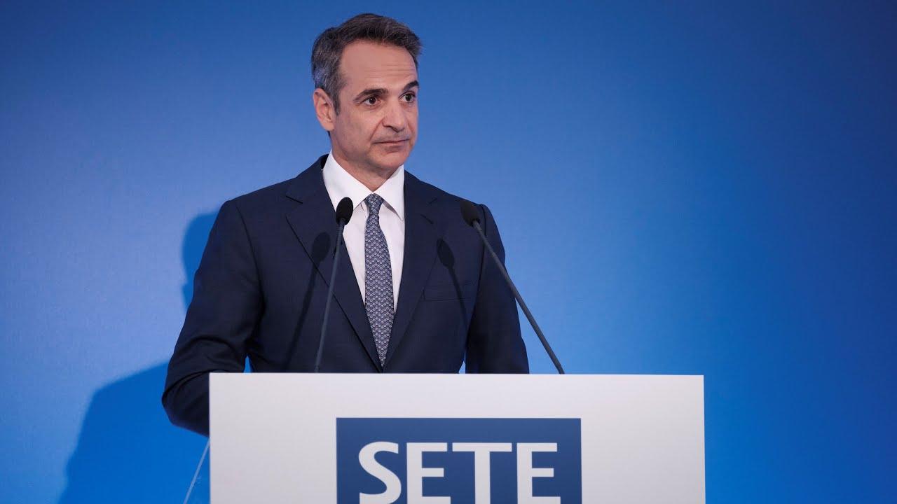 Ομιλία του Πρωθυπουργού Κυριάκου Μητσοτάκη στην 28η Τακτική Γενική Συνέλευση του ΣΕΤΕ