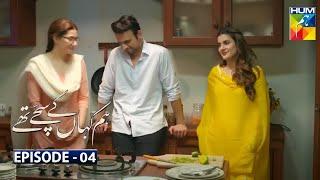 Hum Kahan Ke Sachay Thay Episode 4 Teaser   Hum Kahan Ke Sachay Thay Episode 4   Mahira Khan & Usman