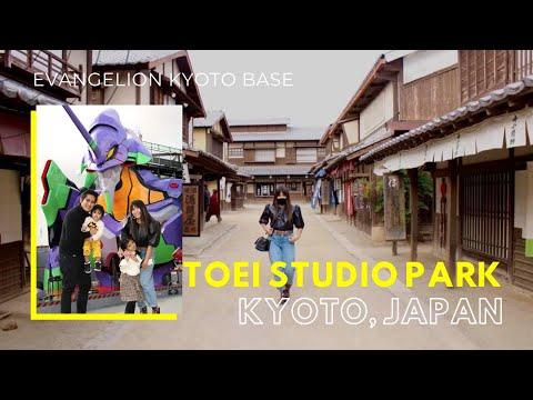 Toei Studio Park Kyoto, Japan | Lifesize Evangelion Cyborg