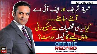 Off The Record   Kashif Abbasi   ARYNews   12th July 2021
