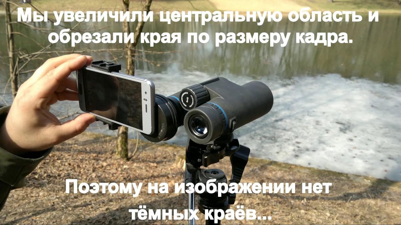 Видео о товаре Бинокль MINOX BLU 10x42