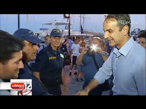 Την 111 πτέρυγα μάχης επισκέφθηκε ο κ. Μητσοτάκης | 02/07/2019 | ΕΡΤ