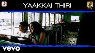 Aayitha Ezhuthu - Yaakkai Thiri Tamil Lyric Video   A.R.
