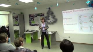 Назарова Евгения, врач педиатр Как мы можем помочь нашим детям быть здоровыми!