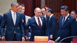 В Китае  официально открывается саммит АТЭС
