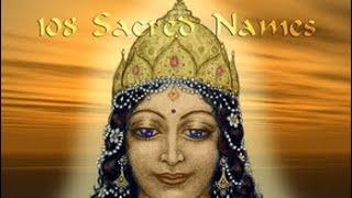 Почитание богини Матери 108 имен. Самая красивая музыка на свете