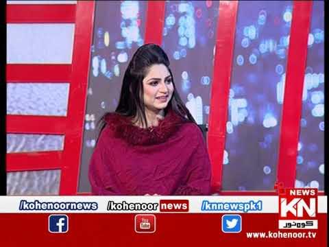 Kohenoor@9 12 January 2020   Kohenoor News Pakistan