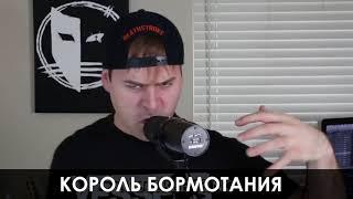 Типы вокала перед БРЕЙКДАУНАМИ (JARED DINES RUS)