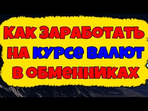 Советник для бинарных опционов iq option скачать